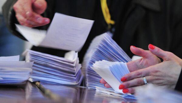 Подсчет голосов на президентских выборах в Армении