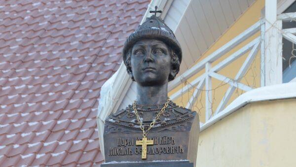 Памятник царю Михаилу Романову в Костроме