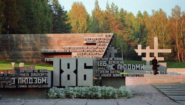 Мемориальный комплекс Хатынь. Архивное фото