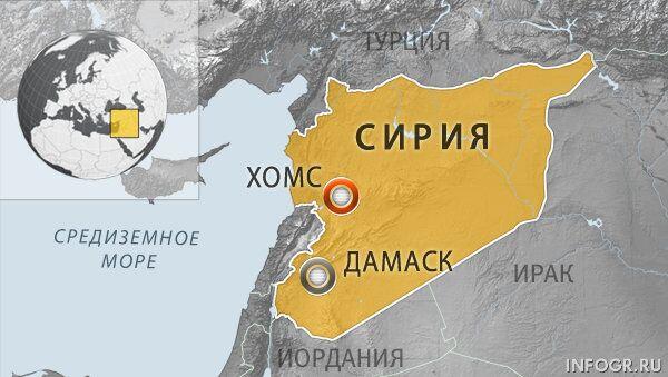 Хомс, Сирия