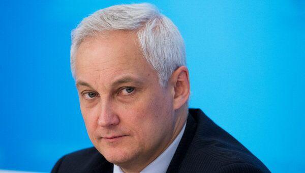 Министр экономического развития РФ Андрей Белоусов
