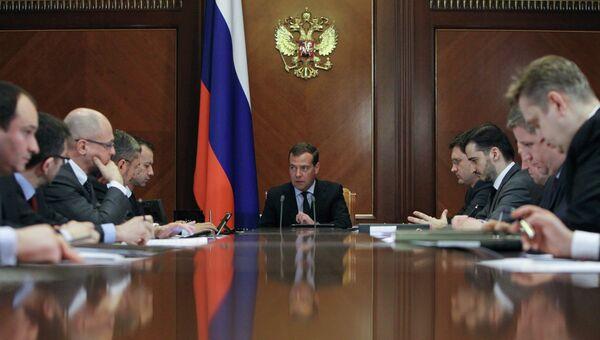 Д.Медведев провел совещание по проблемам электроэнергетики