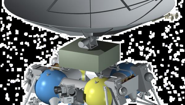 Российский посадочный зонд для исследования Ганимеда
