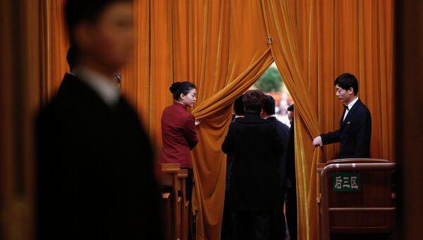 В Пекине открылось четвертое пленарное заседание первой сессии ВСНП 12-го созыва