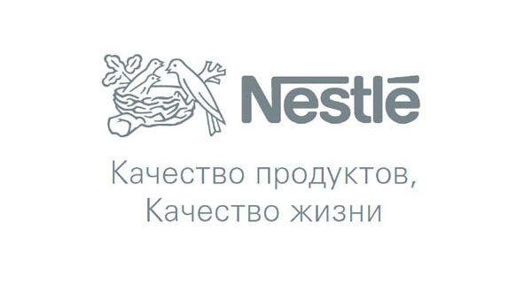Логотип компании Нестле Россия
