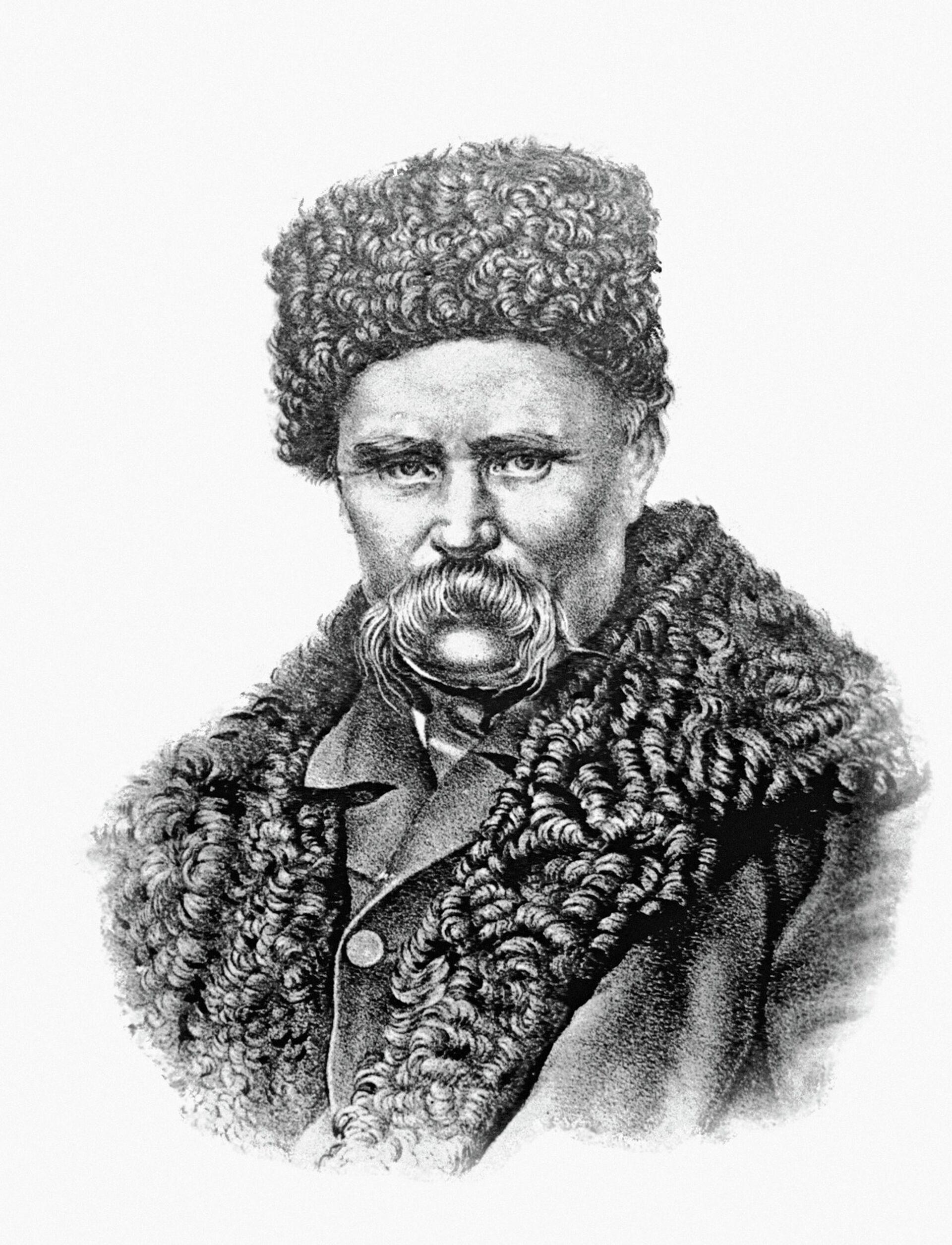 Украинский поэт Тарас Шевченко - РИА Новости, 1920, 11.04.2021