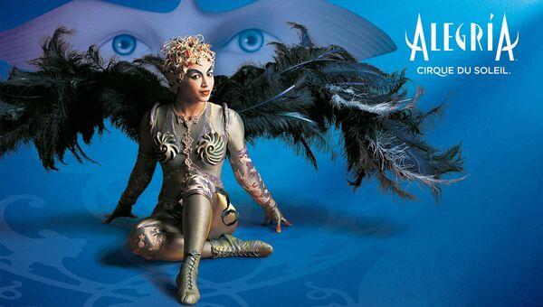 Афиша классического шоу Cirque du Soleil Alegría