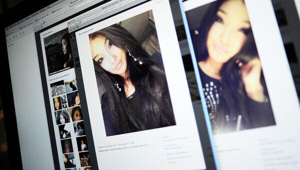 Фото персональной страницы Виктории Лыгденовой в социальной сети Вконтакте