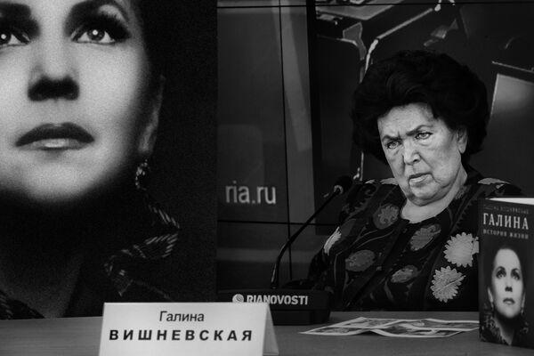 Фото Владимира Вяткина из серии Эхо Истории/Мировая культура в лицах.