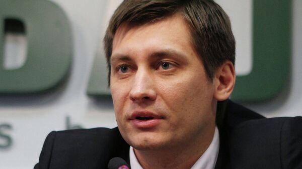 Гудков рассказал, как планирует зарабатывать после отъезда из России