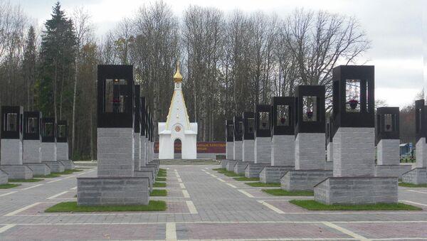 Картинки по запросу Хацунь, сестра Хатыни. Памятник расстрелянной брянской деревне