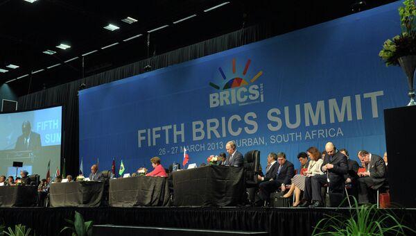 Заседание саммита лидеров БРИКС в южно-африканском Дурбане