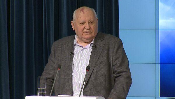 LIVE: Лекция Горбачева о роли человека в истории