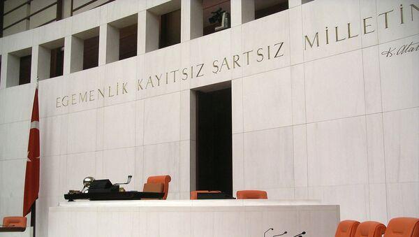 Великое национальное собрание Турции. Архивное фото