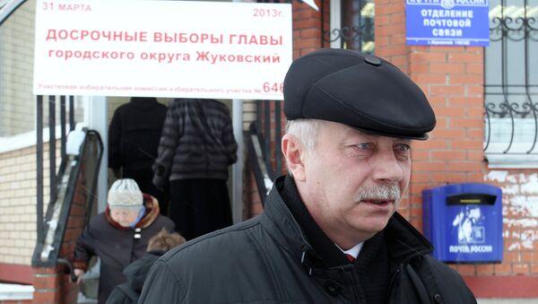 Андрей Войтюк. Архивное фото
