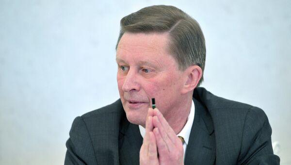 Сергей Иванов, архивное фото