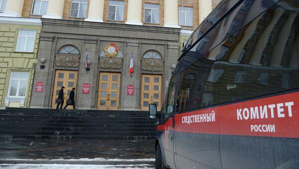 Обыски в здании администрации Новгородской области