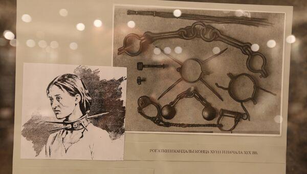 Рогатки и кандалы, которые надевали на заключенных в ХVIII-XIX вв.