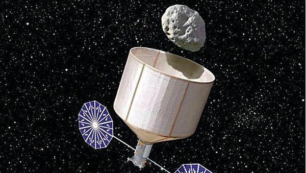 Проект по поимке астероидов