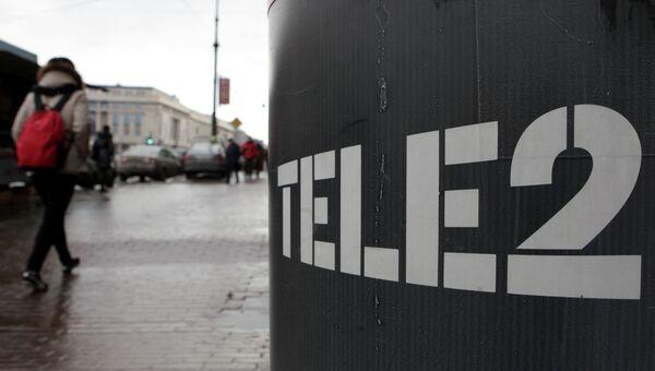 Реклама сотового оператора Tele2. Архив