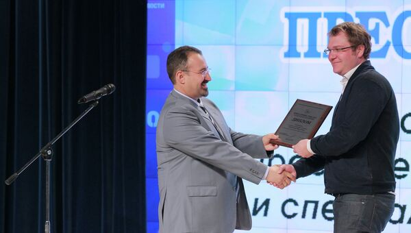 Церемония награждения лучших пресс-служб российских компаний