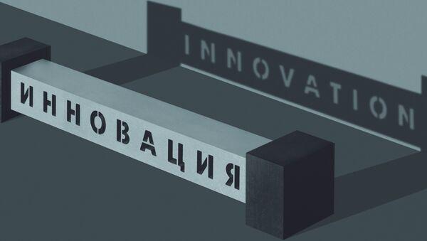 Премия в области современного визуального искусства Инновация