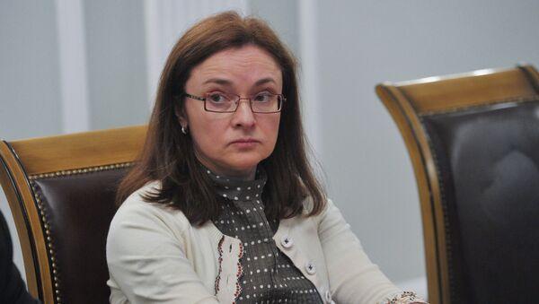 Эльвира Набиуллина, архивное фото