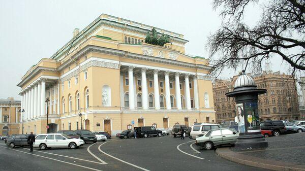 Здание Александринского театра