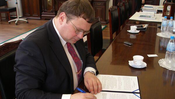 Подписание соглашения между РИА Новости и ДВФУ