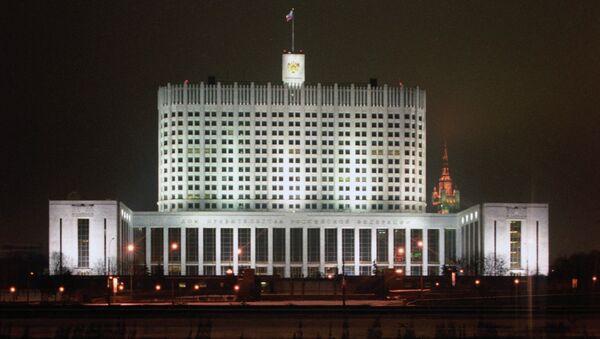 Здание правительства РФ в Москве