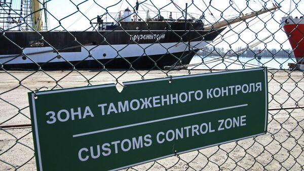 В порту Калининграда