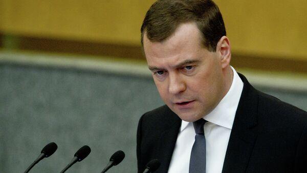 Председатель правительства РФ Дмитрий Медведев выступает на пленарном заседании Государственной Думы РФ