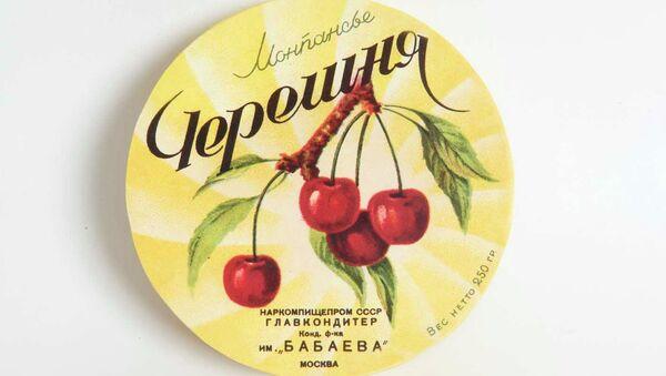 Коробка для конфет Черешня