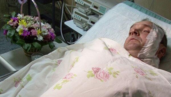 Полицейский Юрий Седых , раненный при задержании Сергея Помазуна, 24 апреля 2013 года