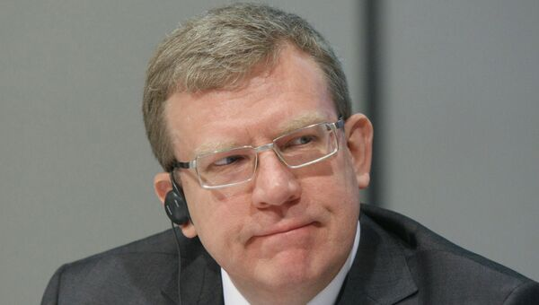 Алексей Кудрин, архивное фото