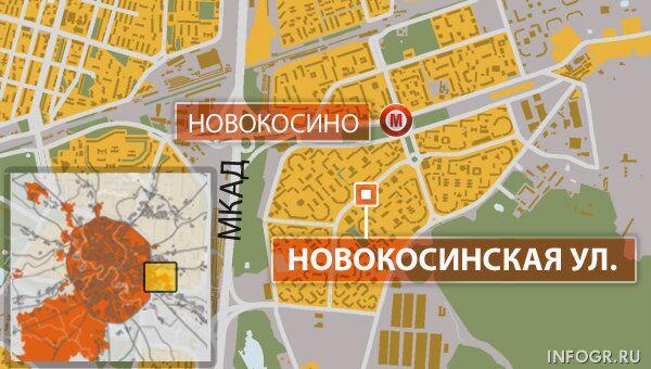 Новокосинская улица в Москве