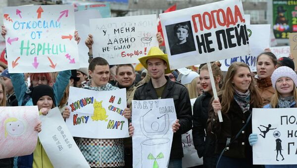 Новосибирская Монстрация. Архивное фото