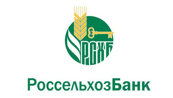ОАО РОССЕЛЬХОЗБАНК