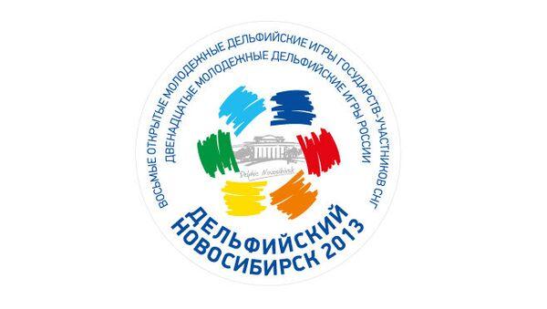 Логотип Дельфийских игр в Новосибирске