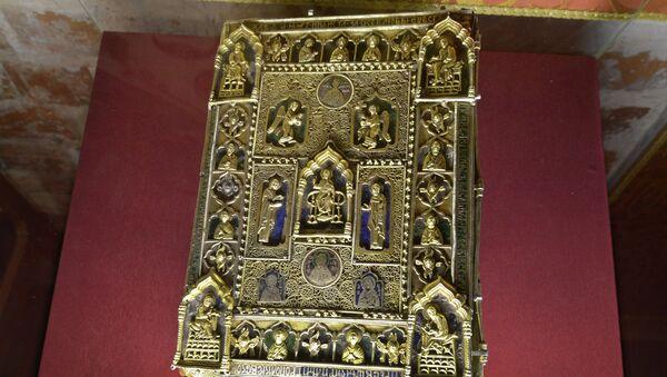 Евангелие Федора Кошки (1392 г.) на выставка Бояре Романовы