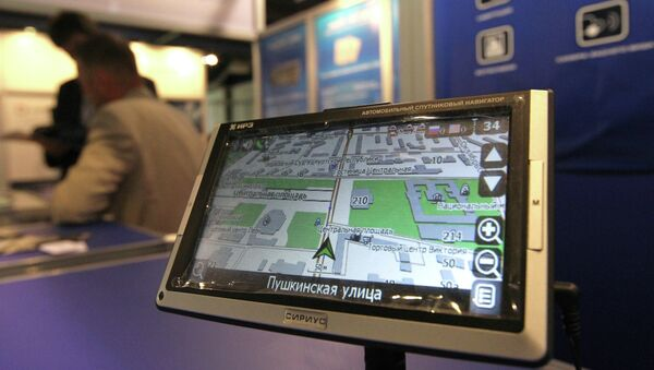 Автомобильный спутниковый ГЛОНАСС / GPS навигатор Сириус