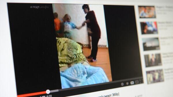 Видео избиений детей в амурском интернате