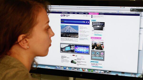 Сайт Общественного телевидения России