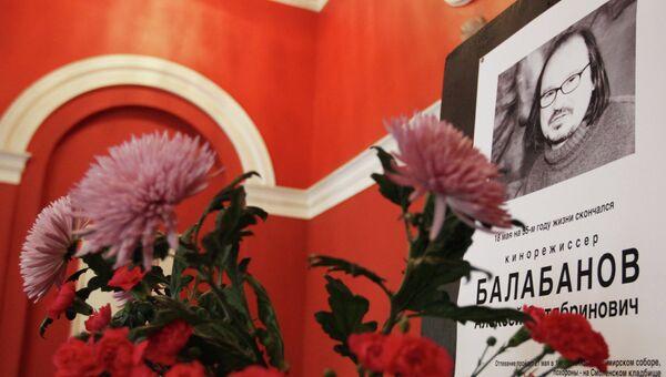 Прощание с режиссером Алексеем Балабановым в Санкт-Петербурге