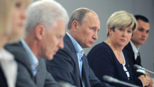 Встреча В.Путина с преподавателями федерального университета