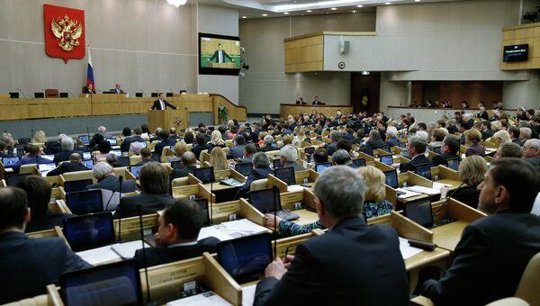 Пленарное заседание Государственной Думы, архивное фото