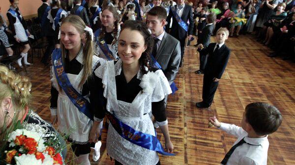 Последний звонок в гимназии № 2 во Владивостоке