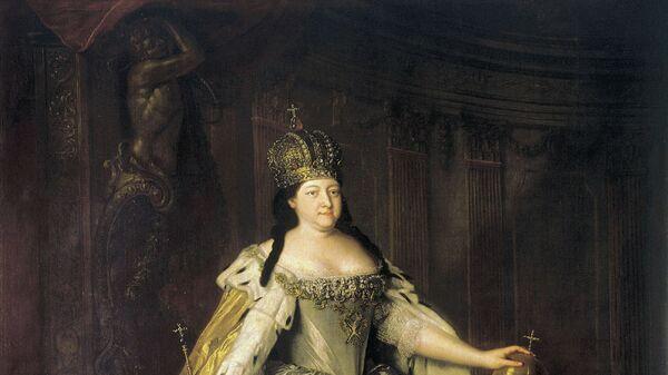 Портрет императрицы Анны Иоанновны