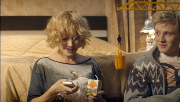 Кадр из фильма Прощание