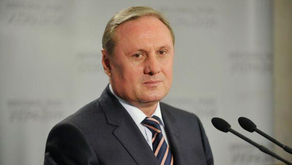 Бывший лидер парламентской фракции Партии регионов в Раде Александр Ефремов. Архивное фото